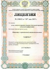 license-lg-3