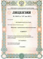 license-lg-4