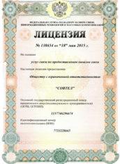 license-lg-5